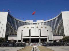 钢钢网与中国金融研究院达成战略合作