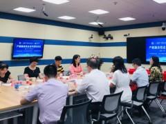 精标科技与广东工贸、中兴信雅达签订校企战略合作协议